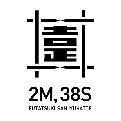 2M, 38S